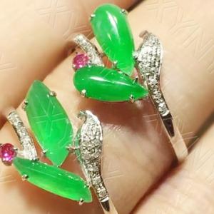 玉戒/ jade ring